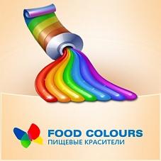 Foodcolours гелевые